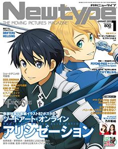 Kirito e Eugeo Kirito Sao, Sao Anime, Anime Manga, Gun Gale Online, Naruto, Sword Art Online Kirito, Accel World, Anime Comics, Online Art