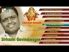 Sirkazhi Govindarajan Tamil Hit Songs - Vinayagar Murugan - JUKEBOX - BHAKTHI - YouTube