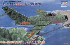 Mikojan MiG-15 BIS Fagot 1/32, 18 egee