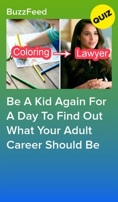 Spend A Day In Childhood And Well Tell You What Career You Should Have As An Adult The Effective Pictures We Offer You About what should i do with my life career quiz A quality picture can tell you ma Princess Quizzes, Disney Princess Facts, Funny Princess, Disney Facts, Buzzfeed Personality Quiz, Personality Quizzes For Kids, Personality Tests, Quizzes Funny, Random Quizzes