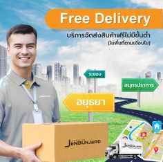 Free Delivery 🚍 🆓  เจนบรรเจิดบริการจัดส่งฟรีไม่มีขั้นต่ำ (ในพื้นที่ตามเงื่อนไข) 🖱 รายละเอียดเพิ่มเติมคลิก https://goo.gl/1zoSzX  หรือติดต่อสอบถามข้อมูลเพิ่มเติมที่ ☎️ 02-096-9999 (200 คู่สาย) 📧 catalogue@jenbunjerd.com 📲 Line ID : @jenbunjerd 🏪 โชว์รูมเจนบรรเจิด 3 สาขา ▪ สาขาเมืองทอง 02-096-9898 ต่อ 1181 ▪ สาขาวังน้อย 02-096-9898 ต่อ 1902 ▪ สาขาแม่สอด 055-563-782  #jenbunjerd #jenbunjerdstore #เจนบรรเจิด