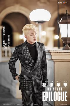 2016 onstage live (in the mood for love) epilogue poster RapMonster #BTS