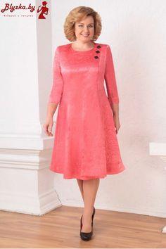 Платье женское AL-2320