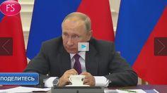 Путин: «Есть проблемы?».Отчитал замминистра финансов за задержку перехода портовых тарифов на рубли Видео- http://www.myvi.tv/idop4y?v=hffrkuxcdg3r3r6t9un8zyctta #Путин_Видео_Планеты #Путин