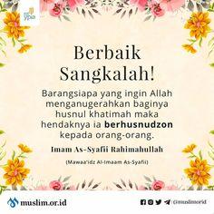 Hadith Quotes, Muslim Quotes, Quran Quotes, New Reminder, Reminder Quotes, Islamic Love Quotes, Islamic Inspirational Quotes, Best Quotes, Life Quotes