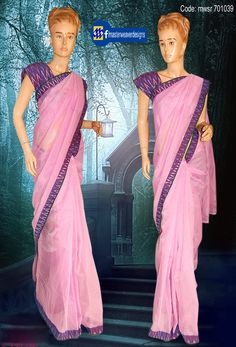 Border patching done with ikkat fabric with constrast colour mangalgiri fabric on kota saree with ikkat blouse Code: 701039 Price: 1150/- ( bulk buyers / whole sale / boutiques / Retail shops for trade inquiries please contact our WhatsApp no 8801302000 )