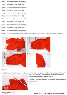 Zamechatelnaya_khryusha_4 (494x700, 166Kb) Crochet Bikini, 21st, Fashion, Moda, Fashion Styles, Fashion Illustrations