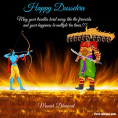 2018 Happy Dussehra Wishes Image Share Link Happy Dasara Images Hd, Happy Holi Images, Dussehra Greetings, Happy Dussehra Wishes, Janmashtami Wishes, Happy Janmashtami, Photos For Profile Picture, Happy Dussehra Wallpapers, Teej Festival