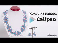 """Создаём Колье """"Нефрит"""" Часть 2/ Tutorial: Create a necklace """"Jade"""". part 2 - YouTube"""