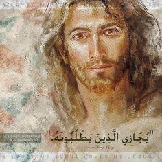 An amazing portrait of Jesus