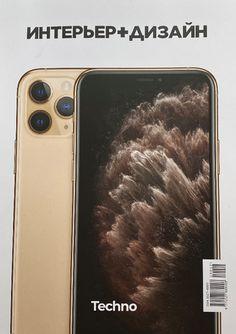 Pressespiegel - Steininger Galaxy Phone, Samsung Galaxy, Design, Real Estates, Mirrors, Things To Do