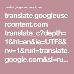 Google Translate, Math Equations, Knit Sweaters, Quilting Ideas, Pot Holders, Sassy, Crochet, Christmas, Scrappy Quilts