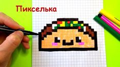 Pixel Color, Graph Paper Art, Pix Art, Art Drawings Sketches, How To Make Beads, Pattern Art, Perler Beads, Animal Crossing, Art Projects