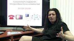 Smart Future - доц. д-р Галина Момчева Polaroid Film, Digital