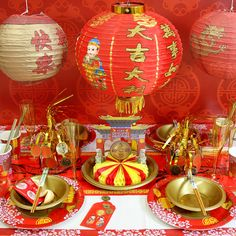 Celebrate Chinese New Year 2017 with our Chinese New Year party ideas! Find out how to make Chinese lanterns, get inspiration for Chinese New Year decorations and more!