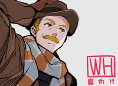 """""""Dr. Watson"""" by Beast on pixiv"""