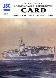 Бумажная модель авианосца USS Card