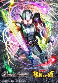 Kamen Rider W, Kamen Rider Kabuto, Kamen Rider Decade, Bleach Characters, Power Rangers, Final Fantasy, Card Games, Camilla, Avatar