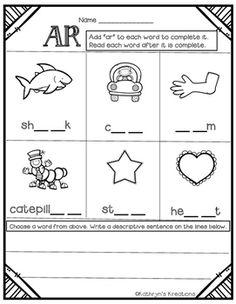 AR Blend: Fill In The Blank by Kathryn's Kreations | Teachers Pay Teachers