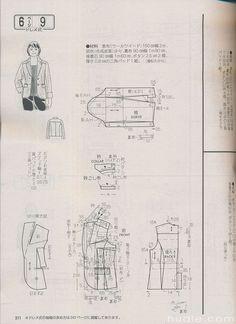 giftjap.info - Интернет-магазин   Japanese book and magazine handicrafts - LADY BOUTIQUE 2013-10