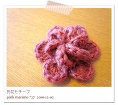 お花モチーフ *27の作り方|編み物|編み物・手芸・ソーイング|アトリエ