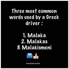 Greek Memes, Funny Greek, Greek Quotes, Greek Sayings, Greek Language, Funny Relatable Quotes, Greek Culture, Greek Words, Greek Life