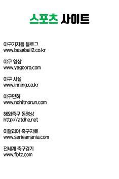 알아두면 유용한 사이트 모음 - jiwon91 | Vingle | 자기계발, 교육, 마케팅, 영어공부, 영감을주는이야기, 커리어전환