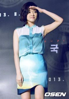 DIM. E CRES. X 고아성 설국열차 시사회장! 영화 기대됩니다. 고아성씨 정말 예쁘네요.^^   Koh Ah Sung,a Korean actress wearing DIM. E CRES. at the SNOWPIERCER movie preview!!