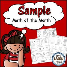 Math of the Month, Math Worksheets, Freebie. Daily Math Sample, Preschool, Kindergarten, First Grade! Let's Learn S'more!