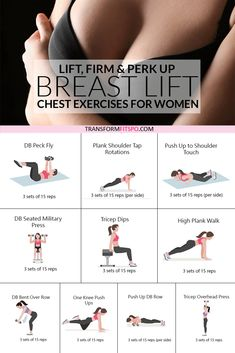 Chest Workout At Home, Chest Workout Women, Full Body Gym Workout, Best Chest Workout, Chest Workouts, Chest Exercises, Exercise For Chest, Back Exercises For Women, Breast Lift Workout