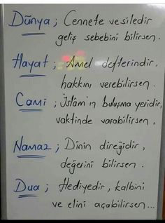 Allah Islam, Islam Muslim, Islamic Quotes, Great Quotes, Quran, Abs, Instagram Posts, Life, Decor