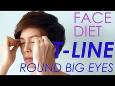 FACE DIET: 3. W-Line GET RID OF PUFFY EYES กำจัดถุงใต้ตา #iHealthiness - YouTube
