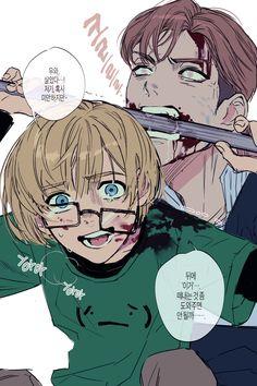 Armin, Aot Characters, Fictional Characters, Attack On Titan Fanart, Anime Films, Panda, Animation, Fan Art, Kawaii