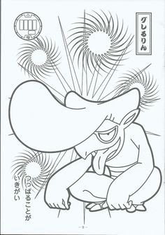 yoki coloring pages - photo#5