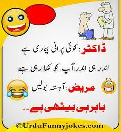 Urdu Latifay: Sardar Urdu latifa 2015, Sardar kay Latifay