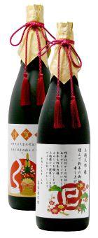 Japanese Sake as New Year's Gifts and Greetings (Nengajo) |年賀状ラベルの日本酒
