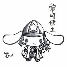 Cinnamoroll little samurai...^_^