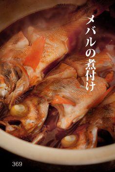 メバルの煮付け!イーネ! by siwatchさん | レシピブログ - 料理 ... レシピ. メバルの煮付け!イーネ!