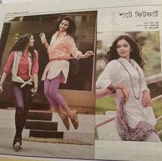 Urban Truth featured on Prothom Alo Noksha Tuesday May 22nd 2012!