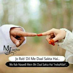 Isi ummeed m jee Rhe h ham dono. Muslim Love Quotes, Couples Quotes Love, Love Song Quotes, Love Picture Quotes, Love Husband Quotes, Islamic Love Quotes, Islamic Inspirational Quotes, Scene Couples, Couple Quotes