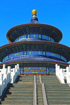 Temple of Heaven China The Emperor of the Ming and Qing dynasties would go to the Temple of Heaven pray and worship. It was built in 1420 although construction continued. It the largest architectural structure for worship of heaven in the world. Vietnam, Temples, Japan Kultur, China Temple, Places To Travel, Places To Go, Temple Of Heaven, Laos, Ancient China