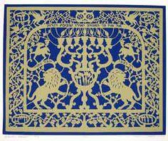 """Mizrah II (Menorah)"" by Yehudit Shadur. Mizrah Color silkscreen print (serigraph) on Fabriano rag of original. 18.5 x 22"", 12 x 15"""