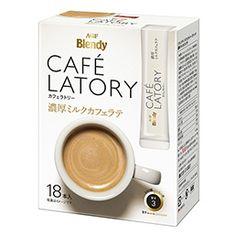 〈ブレンディ〉カフェラトリースティック 濃厚ミルクカフェラテ|AGF
