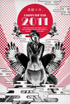 THE AGE 2011 New Year Card | WORKS | THE AGE #Graphic Design