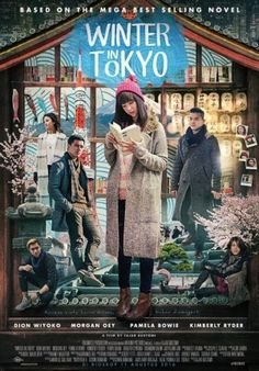 Nonton Film Winter in Tokyo Movie Online Subtitle Indonesia IndoXXI Kimberly Ryder, Winter In Tokyo, Cinema 21, Movie Subtitles, Movie Sites, Best Cinematography, Romantic Movies, Online Gratis, Box Office