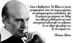 Ο προφητικός - Οδυσσέας Ελύτης Homeland, Memes, Greece, Greece Country, Meme