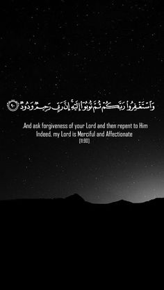 Hd Islamic Wallpapers With Quotes Specially Designed By Qoi For Wallpapers Islamic Quotes Wa. Beautiful Quran Quotes, Quran Quotes Inspirational, Islamic Love Quotes, Muslim Quotes, Allah Quotes, Arabic Quotes, Beautiful Verses, Urdu Quotes, Quran Wallpaper