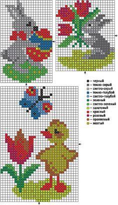 Cross Stitch Bookmarks, Cute Cross Stitch, Cross Stitch Heart, Cross Stitching, Cross Stitch Embroidery, Crochet Pixel, Chicken Cross Stitch, Christmas Journal, Christmas Embroidery Patterns