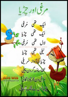 Best Urdu Poetry For Children Murghi Auru Chirya Aik thi murghi , Aik thi chirya Laal thi murghi , Neeli thi chirya Chirya . Urdu Poems For Kids, Urdu Stories For Kids, Poetry For Kids, Nursery Poem, Nursery Rhymes, Preschool Poems, Preschool Classroom, Preschool Crafts, Kids Crafts