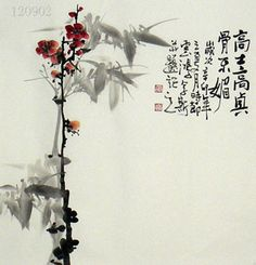 Chinese Bamboo Painting,50cm x 50cm,2579013-x